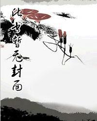 龙门枭雄杨肖