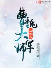 岳风杨淑萱