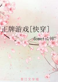 华国战神杨凡