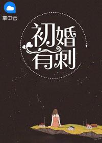 主角叫夏至桑旗的小说