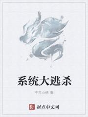 他的温柔小说章节目录